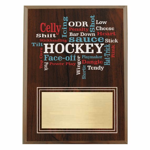 Amazing Competitor series hockey cherry plaque